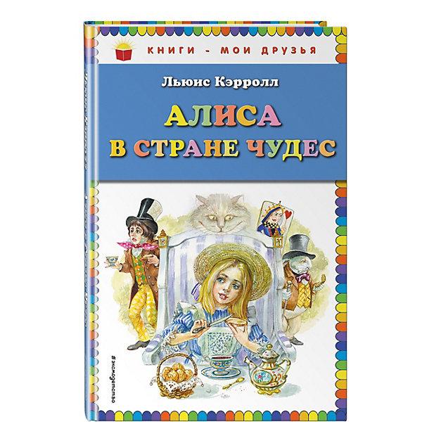Алиса в Стране чудес (ил. А. Власовой)Кэррол Л.<br>Характеристики:<br><br>• возраст: от 7 лет;<br>• ISBN: 978-5-699-64288-5;<br>• автор: Кэрролл Льюис;<br>• художник: Власова Анна Юльевна;<br>• количество страниц: 144 (офсет);<br>• материал: бумага;<br>• вес: 1,2 кг;<br>• размер: 33,3x24,6x2,1 см; <br>• издательство: Эксмо.<br>   <br>Книга «Алиса в Стране чудес»  не нуждается в представлении! Классика детской литературы - книга, в которой и взрослые, и малыши находят что-то свое. Замечательные иллюстрации Анны Власовой -эксклюзивные, нигде не издававшиеся прежде ,- представят сказку в новом свете и сделают ее еще волшебнее.<br><br> Книгу «Алиса в Стране чудес» можно купить в нашем интернет-магазине.<br>Ширина мм: 138; Глубина мм: 212; Высота мм: 11; Вес г: 277; Возраст от месяцев: 84; Возраст до месяцев: 144; Пол: Унисекс; Возраст: Детский; SKU: 7368003;