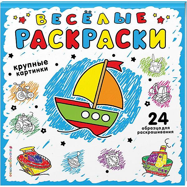 Раскраска для самых маленьких СиняяРаскраски для детей<br>Характеристики:<br><br>• возраст: от 2 лет;<br>• ISBN: 978-5-699-83053-4;<br>• художник: Фаенкова Елена;<br>• редактор: Шутюк Н.;<br>• количество страниц: 48 (офсет);<br>• материал: бумага;<br>• вес: 126 гр;<br>• размер:  21,1x21,3x0,5 см; <br>• издательство: Эксмо.<br>   <br>Книга «Синяя» - это весёлая раскраска для самых маленьких! Эта раскраска поможет развить ручку малыша и познакомит с первыми предметами и животными. Раскрашивать будет очень просто даже самым маленьким детям - все картинки крупные и с толстым контуром, а ещё для каждой есть цветной образец!<br><br> Книгу «Синяя» можно купить в нашем интернет-магазине.<br>Ширина мм: 210; Глубина мм: 210; Высота мм: 4; Вес г: 129; Возраст от месяцев: 24; Возраст до месяцев: 36; Пол: Унисекс; Возраст: Детский; SKU: 7368029;