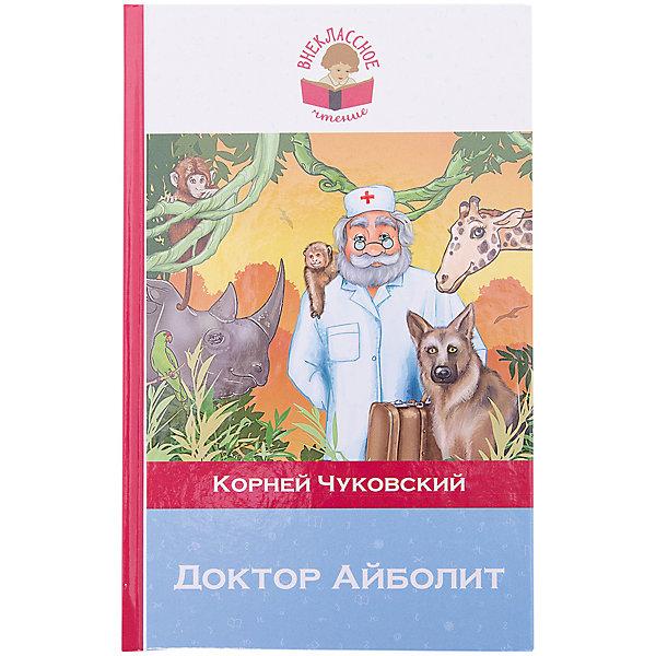 купить Эксмо Доктор Айболит по цене 204 рублей