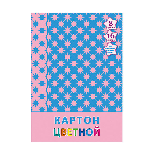 Звездочки 16 л. 8 цв.Цветная бумага и картон<br>Характеристики:<br><br>• возраст: от 7 лет<br>• количество листов: 16<br>• количество цветов: 8<br>• размер: 20х28 см.<br>• упаковка: папка из мелованного картона<br><br>Набор цветного картона «Звездочки» - это отличный материал для детского творчества, поделок и аппликаций. В комплект входят шестнадцать листов цветного картона восьми различных цветов. Листы упакованы в картонную папку с изображением звездочек.<br><br>Цветной картон «Звездочки» 16 л. 8 цв. можно купить в нашем интернет-магазине.<br>Ширина мм: 282; Глубина мм: 5; Высота мм: 200; Вес г: 208; Возраст от месяцев: 84; Возраст до месяцев: 2147483647; Пол: Унисекс; Возраст: Детский; SKU: 7373848;