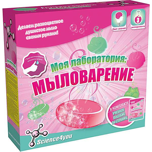 Science4You Science4you Набор опытов «Моя лаборатория: мыловарение»
