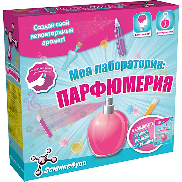 Science4You Science4you Набор опытов «Моя лаборатория: парфюмерия» парфюмерия 2014