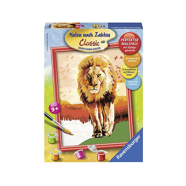 Ravensburger Раскрашивание по номерам «Гордый лев» Размер картинки – 18*24 см ravensburger ravensburger раскрашивание по номерам тигренок