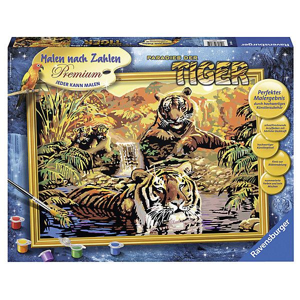 Ravensburger Раскрашивание по номерам «Тигры» Размер картинки – 40*30 см