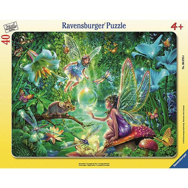 Пазл Волшебные феи  40штПазлы до 64 деталей<br>Характеристики:<br><br>• тип игрушки: пазл;<br>• комплектация: 40 эл.;<br>• бренд: Ravensburger;<br>• упаковка: картон;<br>• размер: 38х5х30 см;<br>• вес: 333 гр;<br>• возраст: от 4 лет;<br>• материал: картон.<br><br>Пазл «Волшебные феи» 40шт представляет из себя увлекательную игру для детей от четырех лет. Набор состоит из 40 деталей, выполненных из высококачественного картона. <br>Это простой пазл, состоящий из сорока довольно крупных элементов, который рассчитан на младших детишек. На готовой работе ребенок увидит волшебную иллюстрацию, которая представляет собой сидящих у озера фей. На картинке присутствуют животные: бабочки, стрекозы и мышка. Этот пазл может стать как хорошим развлечением для ребенка, так и обучающей игрой: можно попросить малыша назвать всех животных на картинке, определить цвета или придумать историю о том, что происходит на иллюстрации.<br><br>Собирание картинок-пазлов очень полезно для детей. Такое занятие позволяет развивать мелкую моторику ребенка, усидчивость, внимательность. Пазл надолго увлечет малыша. <br><br>Пазл «Волшебные феи» 40шт можно купить в нашем интернет-магазине.<br>Ширина мм: 380; Глубина мм: 50; Высота мм: 300; Вес г: 333; Возраст от месяцев: -2147483648; Возраст до месяцев: 2147483647; Пол: Женский; Возраст: Детский; SKU: 7376801;