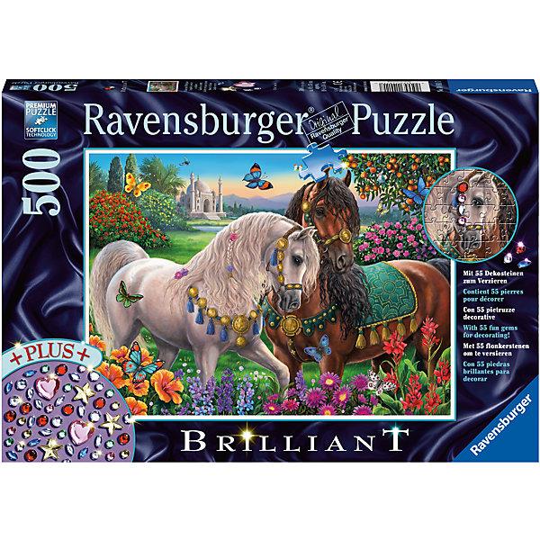 Ravensburger Пазл «Красивая пара» 500 шт пазл лебедь на пруду 500 шт