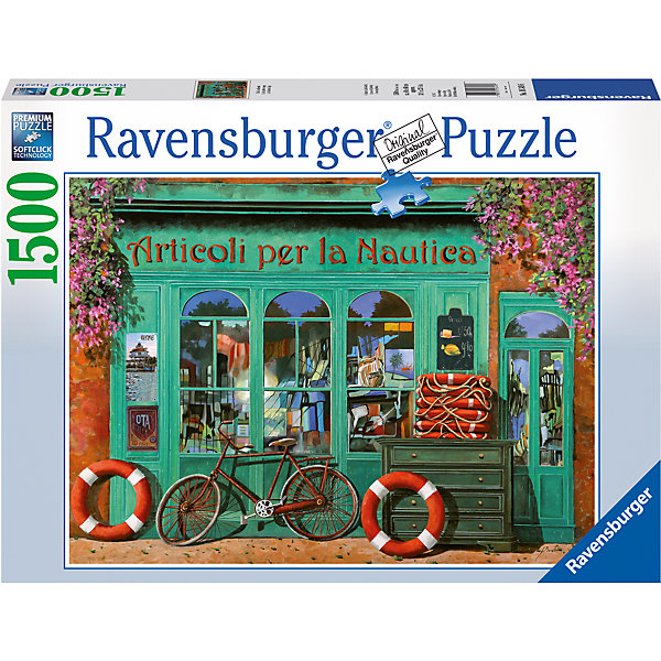 Ravensburger Пазл «Красный велосипед» 1500 шт пазл 1500 элементов ravensburger красный велосипед 16349