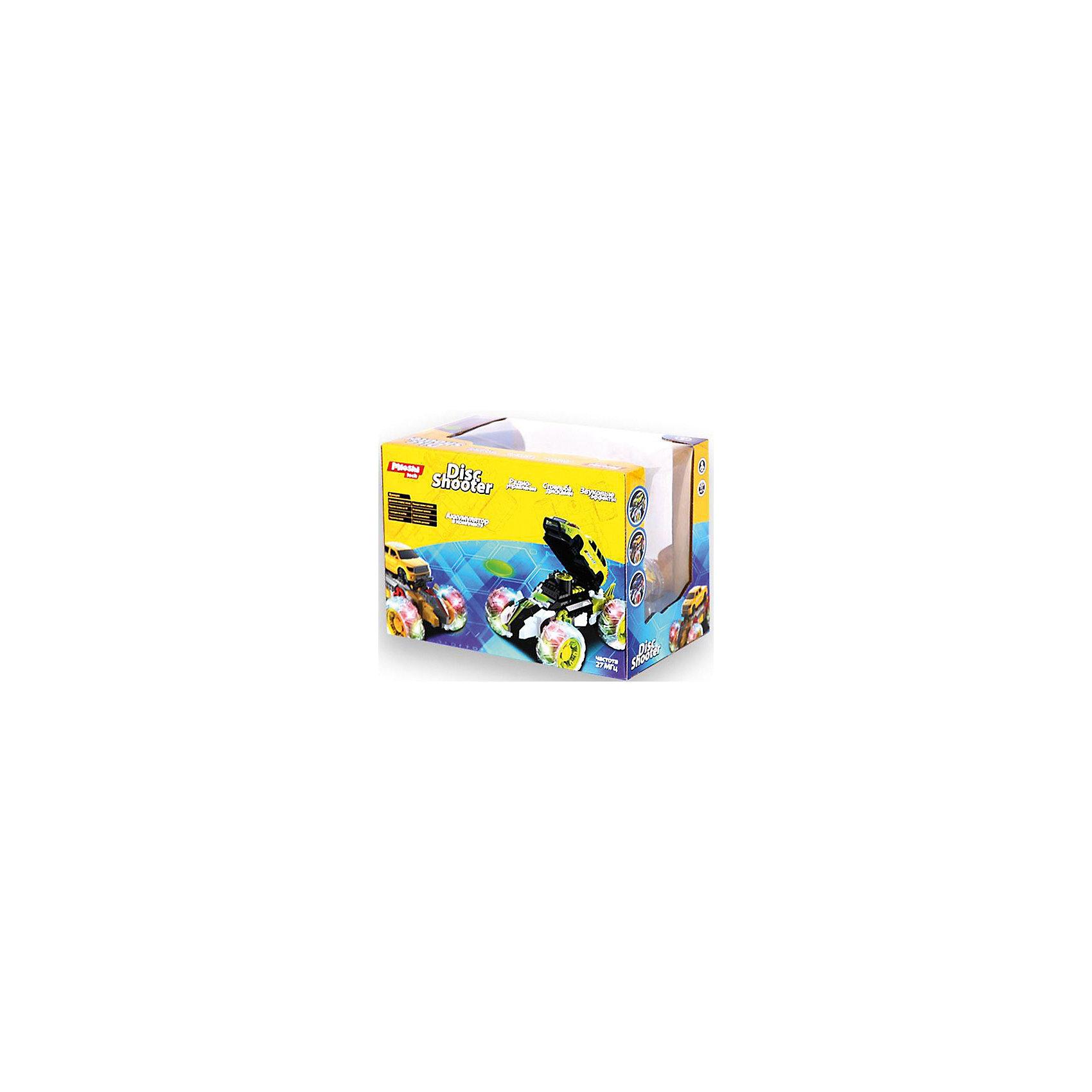 """Радиоуправляемая машинка Mioshi """"Disc shooter"""" 24.5 см, желтая"""