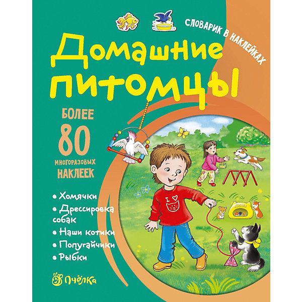 АСТ-ПРЕСС Словарик в наклейках