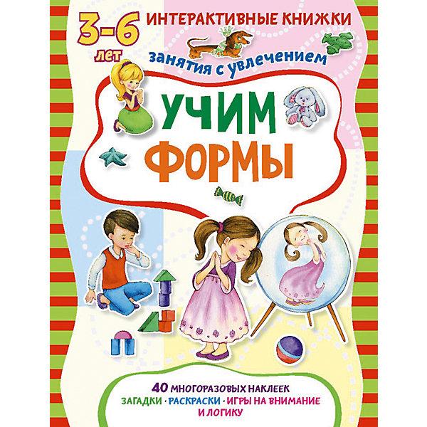 АСТ-ПРЕСС Книжка с многоразовыми наклейками