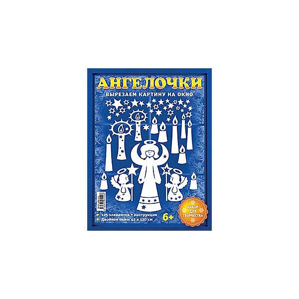 Набор для творчества АнгелочкиТовары для скрапбукинга<br>Характеристики:<br><br>• возраст: от 6 лет;<br>• листовое издание;<br>• количество страниц: 1;<br>• размер: 22х17 см;<br>• вес: 54 гр.;<br>• в наборе: 125 элементов, инструкция;<br>• автор: Ангелика Кипп;<br>• год выпуска: 2014;<br>• издательство: ACT-ПРЕСС, «Пчелка».<br><br>Набор для творчества поможет вырезать множество праздничных украшений, из которых получится целая картина для окна. Для занятий понадобятся острый канцелярский нож, маникюрные ножницы, коврик для резки и металлическая линейка. Чтобы все сделать правильно, прилагается понятная инструкция. Творческие задания с вырезанием развивают воображение, усидчивость, мелкую моторику и повышают настроение.<br><br>Набор для творчества «Ангелочки» можно купить в нашем интернет-магазине.<br>Ширина мм: 220; Глубина мм: 170; Высота мм: 3; Вес г: 54; Возраст от месяцев: 72; Возраст до месяцев: 2147483647; Пол: Унисекс; Возраст: Детский; SKU: 7378145;