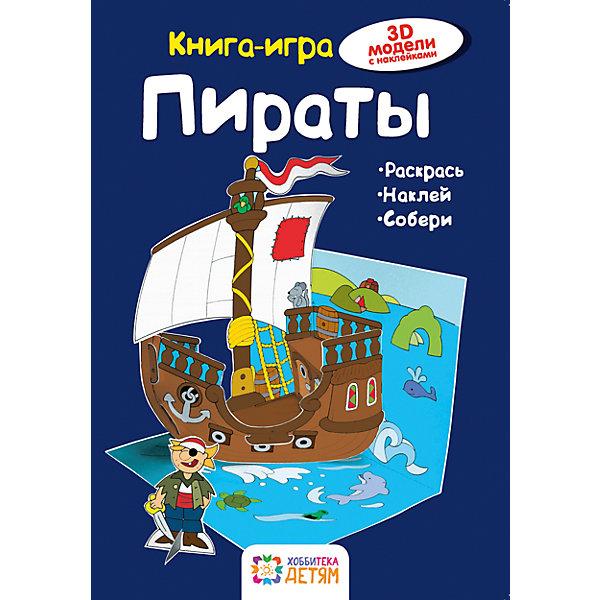 АСТ-ПРЕСС Книга-игра Пираты аст пресс книга рисуем мультики и весёлые картинки