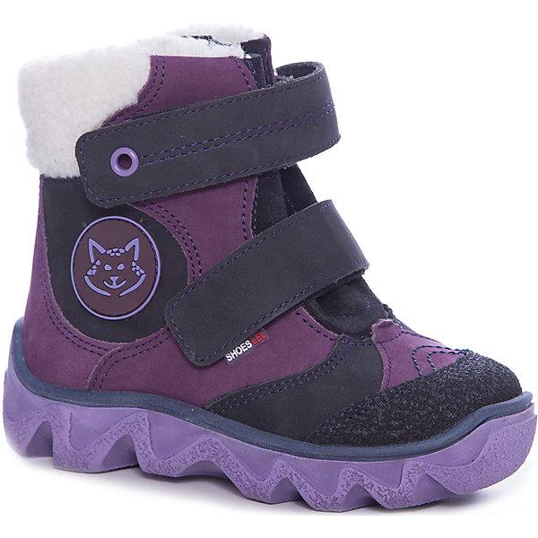 Лель Ботинки для девочки
