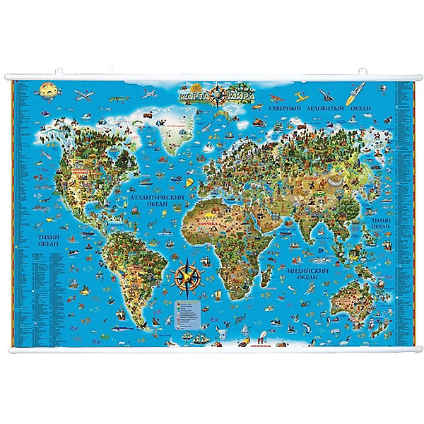 Карта Мира для детей на рейкахАтласы и карты<br>Характеристики:<br><br>• возраст: от 3 лет;<br>• материал: ламинированная бумага;<br>• упаковка: картонный тубус;<br>• крепление: рейки, крючки;<br>• размер: 116х79 см;<br>• вес упаковки: 707 гр.;<br>• размер упаковки: 130х5,6х5,6 см;<br>• издательство: DMB;<br>• страна производитель: Россия.<br><br>На карте мира для детей изображены животные, растения, памятники, транспорт и другие предметы в соответствии с их местом расположения на нашей планете. Благодаря красочному детальному оформлению ребенку будет проще и интересней запоминать разные названия, изучать каждый сантиметр карты.<br><br>Поверхность карты ламинирована с нанесением антибликового покрытия. Защитный слой на бумаге предотвращает выцветание, механическое повреждение и обесцвечивание. Карта интуитивно понятна, а работать с ней будет еще удобнее, повесив ее на стену с помощью специальных реек и крючков.<br><br>Карту мира для детей на рейках можно купить в нашем интернет-магазине.<br>Ширина мм: 1300; Глубина мм: 56; Высота мм: 56; Вес г: 707; Возраст от месяцев: 36; Возраст до месяцев: 144; Пол: Унисекс; Возраст: Детский; SKU: 7378609;