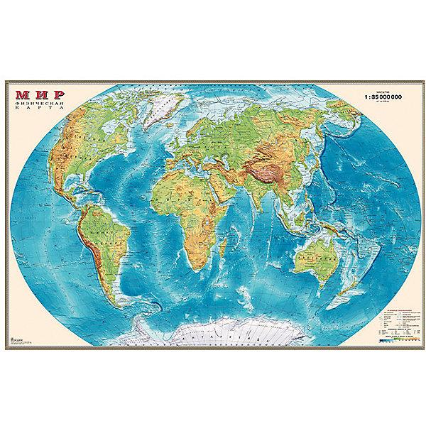 Карта Мира, Физическая, 1:35МАтласы и карты<br>Характеристики:<br><br>• возраст: от 3 лет;<br>• материал: ламинированная бумага;<br>• масштаб: 1:35 000 000;<br>• упаковка: картонный тубус;<br>• размер: 90х58 см;<br>• вес упаковки: 211 гр.;<br>• размер упаковки: 62х5,6х5,6 см;<br>• издательство: DMB;<br>• страна производитель: Россия.<br><br>На физической карте мира изображены рельефы земной поверхности, отметки высот и глубин, вечные льды, горы, океаны, реки и множество других объектов ландшафта планеты. Изучение карты расширяет кругозор и знания географии. Формат карты делает ее отличным настенным или настольным украшением для дома или офиса. Ламинированное покрытие с антибликом бережет карту от выцветания и порчи. Для удобной переноски предусмотрен твердый тубус из картона.<br><br>Карту мира, физическую, 1:35М можно купить в нашем интернет-магазине.<br>Ширина мм: 620; Глубина мм: 56; Высота мм: 56; Вес г: 211; Возраст от месяцев: 36; Возраст до месяцев: 144; Пол: Унисекс; Возраст: Детский; SKU: 7378627;