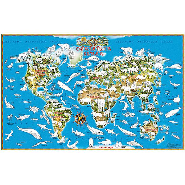 Издательство Ди Эм Би Карта-раскраска Обитатели Земли издательство ди эм би карта игра европа кругосветка