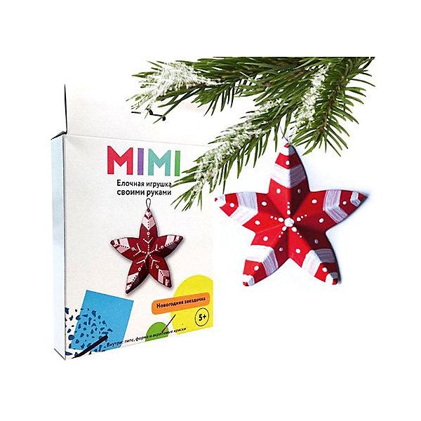 Набор создай елочную игрушку ЗвездочкаФигурки из гипса<br>Характеристики:<br><br>• возраст: от 5 лет;<br>• в комплекте: гипс для художественной лепки, пресс-форма, акриловые краски, проволока, подробная инструкция;<br>• размер игрушки: 8х8 см;<br>• вес упаковки: 120 гр.;<br>• размер упаковки: 19х13,5х2,5 см;<br>• страна производитель: Россия.<br><br>Ничто так не порадует юного художника, как новогоднее украшение сделанное собственными руками! Набор для создания елочной игрушки «Звездочка» от «Бумбарам» поможет ребенку проявить всю свою фантазию, разовьет творческий потенциал и научит, как обращаться с гипсом.<br><br>Чтобы сделать игрушку, нужно развести гипс и залить его в форму. Разровнять поверхность и подождать пока все высохнет. Заготовку разукрасить по своему усмотрению, а для лучшей цветопередачи наносить слои краски один за другим на высохшее покрытие.<br><br>Набор создай елочную игрушку «Звездочка» можно купить в нашем интернет-магазине.<br>Ширина мм: 190; Глубина мм: 135; Высота мм: 25; Вес г: 120; Возраст от месяцев: 60; Возраст до месяцев: 2147483647; Пол: Унисекс; Возраст: Детский; SKU: 7378723;