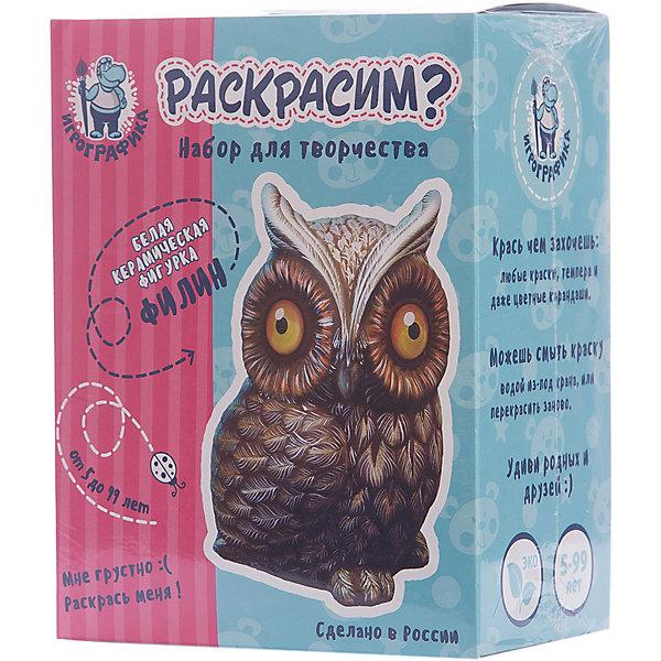 Керамическая фигурка-раскраска ФилинНаборы для росписи<br>Характеристики:<br><br>• возраст: от 5 лет;<br>• материал: керамика;<br>• в комплекте: белая керамическая фигурка, кисточка, краски 6 цветов;<br>• вес упаковки: 350 гр.;<br>• размер упаковки: 14,5х19х9 см;<br>• страна производитель: Россия.<br><br>Керамическая фигурка-раскраска «Филин» — находка для развития творческих способностей ребенка и интересного времяпровождения. Перед малышом стоит задача раскрасить фигурку на свой вкус. <br><br>В процессе занятия можно комбинировать цвета, наносить краски разными слоями, смешивать их, и даже использовать любые другие красящие предметы: карандаши, фломастеры, мелки. Поверхность фигурки принимает любой краситель. При желании ее можно помыть и заново раскрасить удобной кисточкой из набора.<br><br>Материалы совершенно безопасны для ребенка. Готовая фигурка станет памятным сувениром из детства или подарком для близких.<br><br>Керамическую фигурку-раскраску «Филин» можно купить в нашем интернет-магазине.<br>Ширина мм: 145; Глубина мм: 190; Высота мм: 90; Вес г: 350; Возраст от месяцев: 60; Возраст до месяцев: 2147483647; Пол: Унисекс; Возраст: Детский; SKU: 7378749;