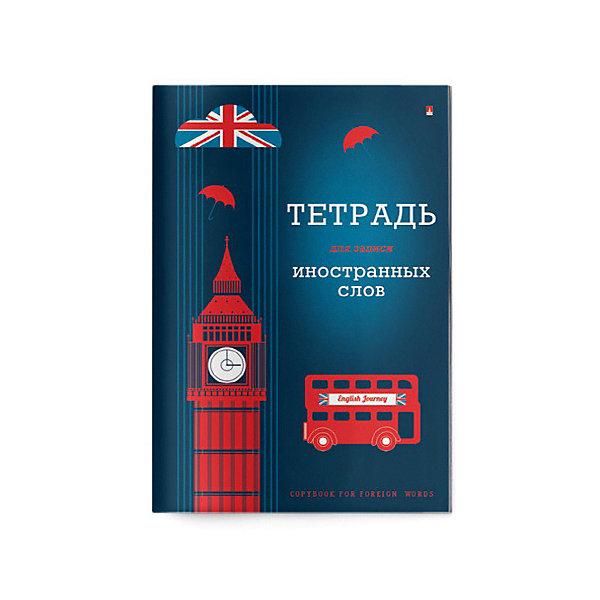 Купить Тетрадь А6 для записи слов, 48 листов, клетка, Альт, Россия, Унисекс