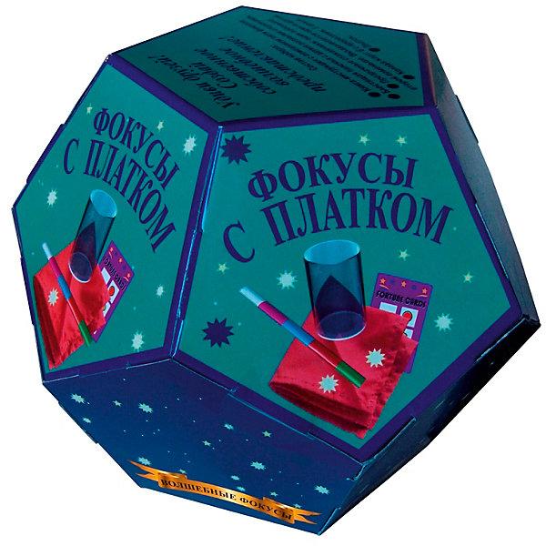 Волшебные фокусы Фокусы с платкомФокусы и розыгрыши<br>Характеристики:<br><br>• возраст: от 3 лет<br>• в наборе: книга-инструкция с описанием 5 фокусов (16 стр., иллюстрации: цветные); блестящая палочка с двумя разными сторонами, прозрачные стаканчики (один побольше, второй поменьше. вкладываются один в другой); колода карт (6 карт с прорезями, 1 целая карта); платок.<br>• материал: пластик, картон, текстиль<br>• упаковка: картонная коробка в форме додекаэдра<br>• размер: 15х15х12,5 см.<br>• вес: 200 гр.<br><br>Абсолютно всем нравятся фокусы! С набором «Волшебные фокусы. Фокусы с платком» ребенок сможет освоить пять не сложных фокусов, а потом показать их в компании друзей или родственников, заслужив настоящие аплодисменты.<br><br>Книга с иллюстрациями объяснит, как пользоваться предметами, входящими в набор, чтобы выступление начинающего артиста прошло идеально.<br><br>Набор «Волшебные фокусы Фокусы с платком» можно купить в нашем интернет-магазине.<br>Ширина мм: 150; Глубина мм: 150; Высота мм: 125; Вес г: 200; Возраст от месяцев: 36; Возраст до месяцев: 2147483647; Пол: Унисекс; Возраст: Детский; SKU: 7380167;