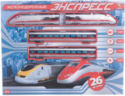 Железная дорога ABtoys  Экспресс , 26 деталей, артикул:7410489 - Транспорт