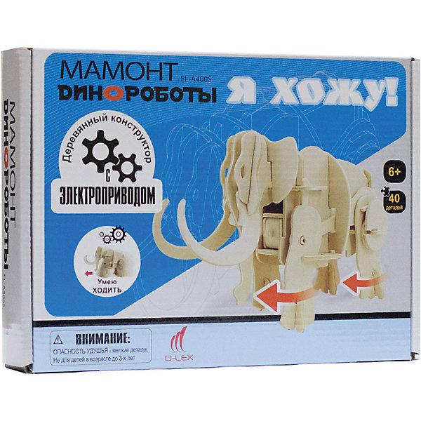 Деревянный конструктор Мамонт, умеет ходитьДеревянные модели<br>Характеристики товара:<br><br>• возраст: от 6 лет;<br>• материал:  дерево, пластик, металл;<br>• количество деталей:  40 шт.;<br>• в комплекте:  детали конструктора, моторчик;<br>• батарейки в комплекте: не входят в комплект;<br>• тип батареек: 3 x AA / LR6 1. 5V (пальчиковые);<br>• размер упаковки: 27х4,5х20 см.;<br>• упаковка: картонная коробка;<br>• вес в упаковке: 400 гр.;<br>• бренд, страна бренда: D-LEX, Россия;<br>• страна-изготовитель: Китай.<br><br>Деревянный конструктор «Мамонт» из серии «Динороботы» от D-Lex порадует детей и поможет создать модель древнего животного, которая послужит оригинальной игрушкой и дополнит интерьер детской комнаты. На первый взгляд мамонт похож на простую статичную деревянную модель, но в действительности он может двигаться! Внутри него спрятан небольшой моторчик, который работает на батарейках. <br><br>В процессе сборки ребенку предстоит соединить 40 деталей конструктора согласно инструкции, среди которых и будет находиться устройство. Оно работает автономно без какого-либо управления и активизируется благодаря правильному соединению деталей. В итоге ребенок получит деревянную модель доисторического животного, передвигающую ногами. <br><br>Конструктор познакомит ребенка с азами электромеханики. Набор пробуждает у ребенка интерес к естественным наукам, учит терпению, вниманию и логическому мышлению, развивает творческие способности и создает благоприятный эмоциональный фон.<br><br>Рекомендуемый возраст: от 6 лет, под наблюдением взрослых.<br><br>Деревянный конструктор «Мамонт», с мотором, D-LEX можно купить в нашем интернет-магазине.<br>Ширина мм: 270; Глубина мм: 45; Высота мм: 200; Вес г: 400; Возраст от месяцев: 72; Возраст до месяцев: 2147483647; Пол: Унисекс; Возраст: Детский; SKU: 7419284;