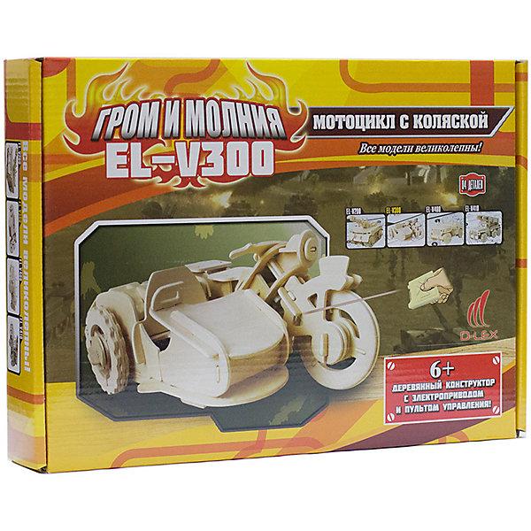 Деревянный конструктор Мотоцикл с коляской , звуковые эффекты