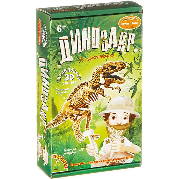 Французские опыты Науки с Буки Тираннозавр BondibonНаборы для раскопок<br>Характеристики:<br><br>• возраст: от 6 лет;<br>• в коробке: блок для раскопок, молоток, зубило, кисточка, губка, скелет динозавра;<br>• вес: 639 гр.;<br>• размер упаковки: 5х20,5х12,8 см.<br><br>«Тираннозавр» Bondibon — набор настоящего палеонтолога. Здесь есть все для того, чтобы совершить невероятное открытие и найти кости древнего существа, которые много миллионов лет были скрыт от глаз.<br><br>Стать первым, кто увидит находку непросто. Нужно очень аккуратно, используя всю ловкость и инструменты, очистить объемный скелет от вековых наложений.<br><br>Игра улучшает мелкую моторику, внимательность, расширяет кругозор и способна на долгое время занять ребенка.<br><br>Французские опыты Науки с Буки «Тираннозавр» Bondibon можно купить в нашем интернет-магазине.<br>Ширина мм: 205; Глубина мм: 50; Высота мм: 128; Вес г: 639; Возраст от месяцев: 72; Возраст до месяцев: 2147483647; Пол: Унисекс; Возраст: Детский; SKU: 7420029;