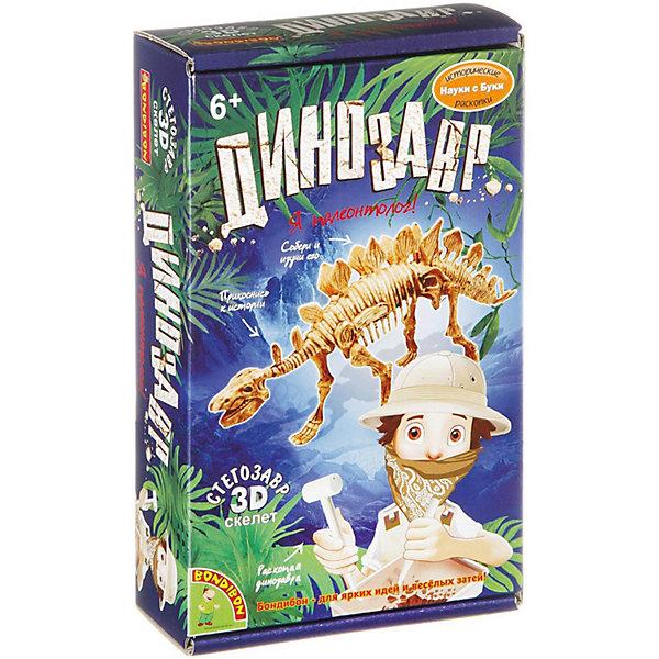 Французские опыты Науки с Буки Стегозавр BondibonНаборы для раскопок<br>Характеристики:<br><br>• возраст: от 6 лет;<br>• в коробке: блок для раскопок, молоток, зубило, кисточка, губка, скелет динозавра;<br>• вес: 639 гр.;<br>• размер упаковки: 5х20,5х12,8 см.<br><br>«Стегозавр» Bondibon — набор настоящего палеонтолога. Здесь есть все для того, чтобы совершить невероятное открытие и найти кости древнего существа, которые много миллионов лет были скрыт от глаз.<br><br>Стать первым, кто увидит находку непросто. Нужно очень аккуратно, используя всю ловкость и инструменты, очистить объемный скелет от вековых наложений.<br><br>Игра улучшает мелкую моторику, внимательность, расширяет кругозор и способна на долгое время занять ребенка.<br><br>Французские опыты Науки с Буки «Стегозавр» Bondibon можно купить в нашем интернет-магазине.<br>Ширина мм: 205; Глубина мм: 50; Высота мм: 128; Вес г: 639; Возраст от месяцев: 72; Возраст до месяцев: 2147483647; Пол: Унисекс; Возраст: Детский; SKU: 7420030;