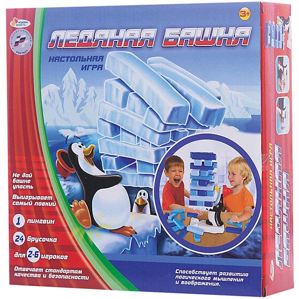 Настольная игра Ледяная башня.Настольные игры для всей семьи<br>Настольная игра Ледяная башня развлечет ребенка и способствует развитию логического мышления и воображения. В комплект входят 1 фигурка пингвина, 24 брусочка, В игре могут принять участие от 2 до 6 человек. Набор изготовлен из высококачественного пластика, окрашенного яркими нетоксичными красителями, устойчивыми к истиранию и выгоранию. Рекомендовано детям старше 3-х лет.<br>Ширина мм: 260; Глубина мм: 70; Высота мм: 270; Вес г: 500; Возраст от месяцев: 36; Возраст до месяцев: 84; Пол: Унисекс; Возраст: Детский; SKU: 7420258;