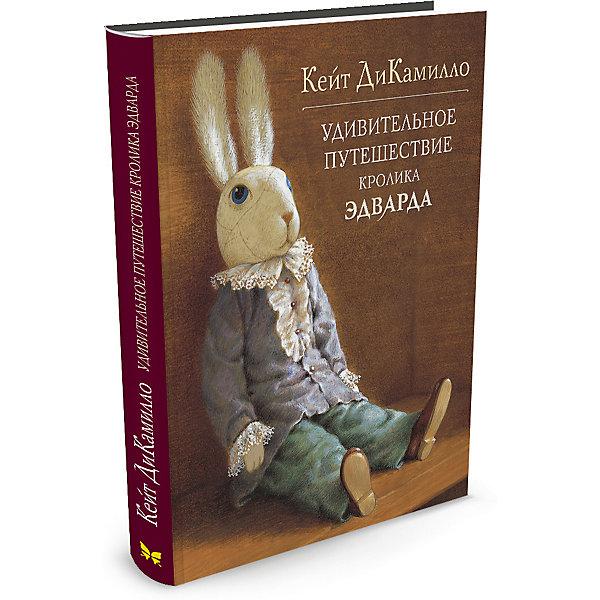 Удивительное путешествие кролика ЭдвардаДиКамилло Кейт<br>Характеристики:<br><br>• ISBN: 978-5-389-00021-6;<br>• тип игрушки: книга;<br>• возраст: от 7 лет;<br>• вес: 252 гр;<br>• автор: Кейт ДиКамилло;<br>• художник: Баграм Ибатуллин;<br>• количество страниц: 144 (офсет);<br>• размер: 21,7х14,6х1 см;<br>• материал: бумага;<br>• издательство: Махаон.<br><br>Книга «Удивительное путешествие кролика Эдварда» от издательства Махаон входит в серию «Чтение – лучшее учение» и станет отличным дополнением в книжной коллекции детей от семи лет.<br>Это история о том, как бабушка Пелегрина подарила своей внучке Абилин игрушечного кролика по имени Эдвард Тюлейн, которого сделал знаменитый кукольных дел мастер. Абилин просто обожала своего маленького кролика. А вот кролик, напротив, был самовлюбленным и бессердечным эгоистом и никого, кроме себя, не любил. Однажды он потерялся и прошел через множество приключений, пока не смог, наконец, вернуться к своей хозяйке. К тому моменту он уже понял, на сколько была ценна ее любовь. Эту удивительную историю написала современная американская писательница Кейт Дикамилло, обладательница многочисленных наград, вручаемых в области литературы для детей.<br>Книга напечатана на качественной бумаге. Иллюстрации очень яркие и красочные. А шрифт всегда разборчивый и четкий, чтобы и у маленьких, и у взрослых читателей не возникало проблем со зрением.<br>Книгу «Удивительное путешествие кролика Эдварда» от издательства Махаон можно купить в нашем интернет-магазине.<br>Ширина мм: 242; Глубина мм: 201; Высота мм: 11; Вес г: 495; Возраст от месяцев: 84; Возраст до месяцев: 120; Пол: Унисекс; Возраст: Детский; SKU: 7427658;