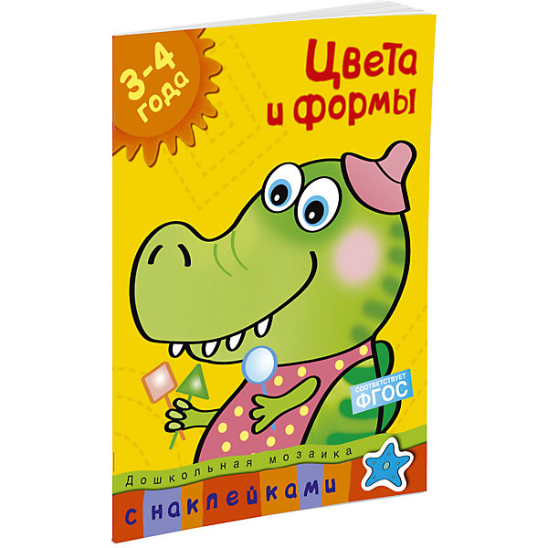Цвета и формы (3-4 года)Земцова О.Н.<br>Характеристики:<br><br>• ISBN: 978-5-389-00535-8;<br>• тип игрушки: книга;<br>• возраст: от 3 лет;<br>• вес: 120 гр;<br>• автор: Земцова Ольга Николаевна;<br>• художник: Жиренкина Е.;<br>• количество страниц: 32 (офсет);<br>• размер: 28,5х21,5х0,4 см;<br>• материал: бумага;<br>• издательство: Махаон.<br><br>Книга «Цвета и формы. Для детей 3-4 лет» от издательства Махаон входит в серию «Дошкольная мозаика» и станет отличным дополнением в книжной коллекции детей от трех лет.<br>Эта книга познакомит ребенка с различными свойствами предметов. Он научится различать и правильно называть цвета и геометрические фигуры, сможет развить комбинаторное мышление, а также зрительное восприятие и внимание. В этой книге специально подобраны задания, которые вызовут интерес к творчеству и помогут в формировании художественного вкуса. Наклеивание картинок сделает процесс обучения не только увлекательным занятием, но и разовьёт мелкую моторику и координацию движений руки. Возможно, ребёнку потребуется ваша помощь. Найдите вместе с ним нужную наклейку и помогите ему приклеить её на страничку. Не забудьте похвалить малыша по окончании занятий.<br>Книга напечатана на качественной бумаге. Иллюстрации очень яркие и красочные. А шрифт всегда разборчивый и четкий, чтобы и у маленьких, и у взрослых читателей не возникало проблем со зрением.<br>Книгу «Цвета и формы. Для детей 3-4 лет» от издательства Махаон можно купить в нашем интернет-магазине.<br>Ширина мм: 285; Глубина мм: 216; Высота мм: 2; Вес г: 125; Возраст от месяцев: 36; Возраст до месяцев: 72; Пол: Унисекс; Возраст: Детский; SKU: 7427664;