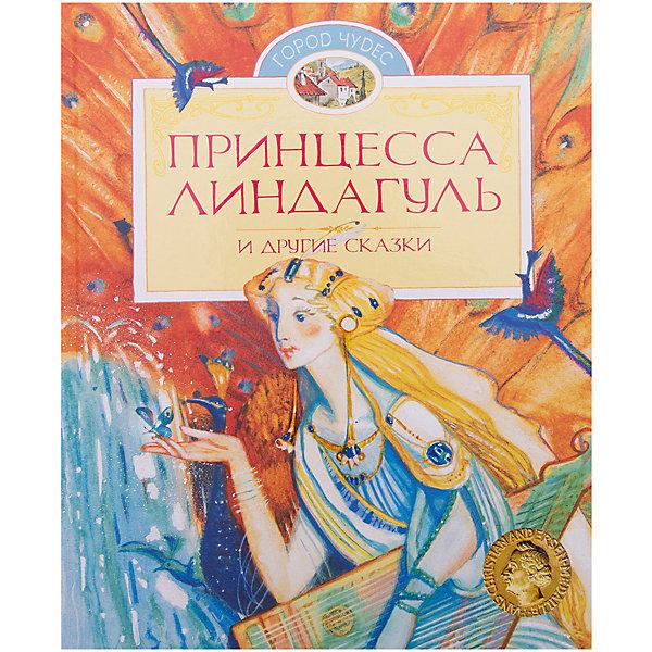 Махаон Принцесса Линдагуль и другие сказки махаон герои наших дней супернаклейки