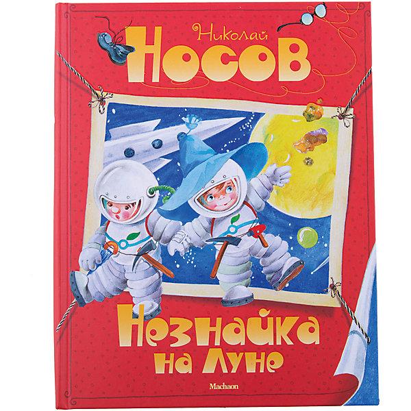 Незнайка на ЛунеНосов Н.Н.<br>Характеристики:<br><br>• ISBN: 978-5-389-03552-2;<br>• тип игрушки: книга;<br>• возраст: от 7 лет;<br>• вес: 1,2 кг;<br>• автор: Носов Николай Николаевич;<br>• количество страниц: 416 (офсет);<br>• размер: 29х22х2,8 см;<br>• материал: бумага;<br>• издательство: Махаон.<br><br>Книга Махаон «Незнайка на Луне» - удивительное издание для детей от 7 лет. В нашей стране нет ни одного человека, кто не знал бы имени Николая Николаевича Носова. На книгах этого замечательного автора выросло уже несколько поколений юных читателей, которые, повзрослев, с удовольствием покупают книги Носова своим детям и внукам. <br><br>Вместе с ними они с упоением перечитывают смешные и поучительные рассказы про фантазёров и живую шляпу, весёлые истории про Витю Малеева и Колю Синицына. Сказочная трилогия про Незнайку и его друзей - классика детской литературы, она навсегда вошла в её золотой фонд, став национальным достоянием России. В фантастической повести «Незнайка на Луне» вы прочитаете о космических приключениях Незнайки и его друзей, которые решили отправиться в путешествие на Луну.<br><br>Книгу «Незнайка на Луне» от издательства Махаон можно купить в нашем интернет-магазине.<br>Ширина мм: 216; Глубина мм: 172; Высота мм: 46; Вес г: 1146; Возраст от месяцев: 84; Возраст до месяцев: 120; Пол: Унисекс; Возраст: Детский; SKU: 7427869;