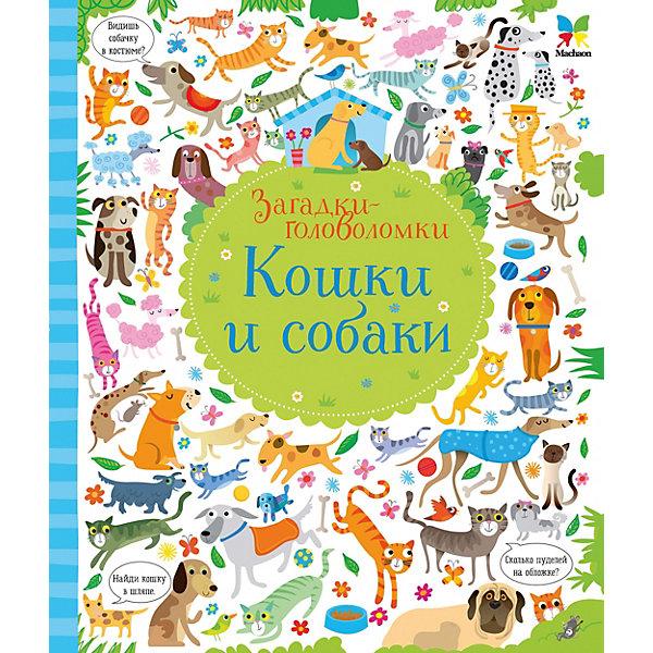 Кошки и собакиПодготовка к школе<br>Характеристики:<br><br>• ISBN: 978-5-389-13115-6;<br>• тип игрушки: книга;<br>• возраст: от 3 лет;<br>• вес: 200 гр;<br>• автор: Робсон К.;<br>• количество страниц: 36 (картон);<br>• размер: 25х29х1 см;<br>• материал: бумага;<br>• издательство: Махаон.<br><br>Книга Махаон «Кошки и собаки» рассказывает о животных и порадует детей от трех лет. Непоседливые и ленивые, гладкие и пушистые, полосатые и пятнистые, маленькие и большие…На каждой странице этой великолепно проиллюстрированной книжки – множество симпатичных кошек и собак, которых нужно найти, посчитать или сравнить. Разглядывайте питомцев, выполняйте задания, развивайте внимание, мышление и воображение.<br><br>Книгу «Кошки и собаки» от издательства Махаон можно купить в нашем интернет-магазине.<br>Ширина мм: 297; Глубина мм: 250; Высота мм: 16; Вес г: 85; Возраст от месяцев: 36; Возраст до месяцев: 72; Пол: Унисекс; Возраст: Детский; SKU: 7427879;