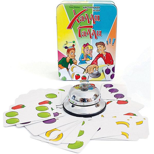 Настольная игра Стиль жизни Халли галлиНастольные игры для всей семьи<br>Характеристики товара:<br><br>• возраст: от 6 лет;<br>• размер упаковки: 20,5х40,5х5,5 см.;<br>• состав: картон, металл, пластик;<br>• упаковка: металлическая коробка;<br>• вес в упаковке: 390 гр;<br>• бренд, страна: Стиль жизни, Россия;<br>• страна-производитель: Бельгия.<br><br>Настольная игра для детей и всей семьи  «Халли Галли» - отлично подойдет для веселого времяпрепровождения в кругу семьи и друзей. <br><br>У вас есть колода из 56 карт: на каждой карте изображен один вид фруктов (бананы, клубника, лаймы или сливы) в количестве от 1 до 5. Карты раздаются поровну между участниками, в центре стола ставится звонок. Игроки по очереди открывают карты, и как только на открытых картах всех игроков в сумме оказывается ровно 5 фруктов одного вида - надо звонить в звонок. Самый быстрый забирает все открытые карты себе, а побеждает тот, у кого в конце игры окажутся все карты! <br><br>Игра отлично тренирует устный счет, внимательность, скорость реакции. Очень веселое и азартное соревнование для всех возрастов. В комплект игры входят: 56 карт, звонок и правила игры на русском языке.<br><br>Компания «Настольные игры - Стиль жизни», основанная в 2005 году, занимается разработкой и продажей как собственных настольных игр и головоломок, так и настольных игр от ведущих зарубежных издательств. В ассортименте компании представлены игры на любой вкус и на любую компанию. <br><br>Настольную игру для детей и всей семьи «Халил Галли», 56 карточек, Стиль жизни можно купить в нашем интернет-магазине.<br>Ширина мм: 170; Глубина мм: 130; Высота мм: 65; Вес г: 387; Возраст от месяцев: 72; Возраст до месяцев: 2147483647; Пол: Унисекс; Возраст: Детский; SKU: 7431544;