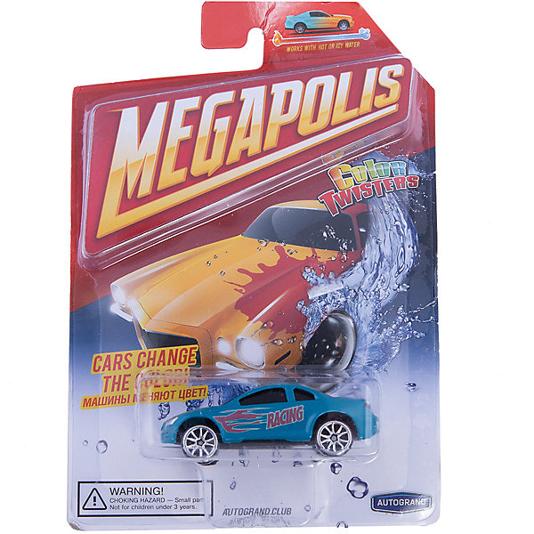 Купить Машинка Autotime, Color Twisters Water Chameleon, металлическая, сине-красный, Китай, Мужской