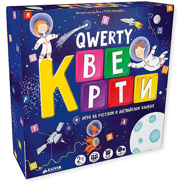Игра Qwerty Кверти, авторская группа «Трёхгранник»Обучающие игры для дошкольников<br>Характеристики товара:<br><br>• ISBN: 4630031910335;<br>• возраст: от 7 лет;<br>• набор: Поле для игры, Поле для подсчёта баллов, 16 карточек-картинок, 4 комплекта фишек;<br>• переплет: твердый;<br>• формат: 20х20х3 см.; <br>• вес: 560 гр.;<br>• издательство:  Клевер Медиа Групп;<br>• страна: Россия.<br><br>Настольная игра «Qwerty Кверти»  - увлекательная игра по изучению иностранных языков для дружной компании или в кругу семьи. Способствует развитию быстрой реакции, внимательности, тренирует правописание русских и английских слов.<br><br>Быстро составляем слова, занимаем фишкой свободную букву или передвигаем ту, что уже стоит, угадываем те, которые пытается собрать ваш соперник! Простой вариант игры на английском языке! <br><br>В комплекте: Поле для игры (2 стороны у поля, русская и английская раскладка),Поле для подсчёта баллов, 16 карточек-картинок.<br><br>Настольную игру «Qwerty Кверти», Изд. Клевер Медиа Групп  можно купить в нашем интернет-магазине.<br>Ширина мм: 200; Глубина мм: 200; Высота мм: 30; Вес г: 560; Возраст от месяцев: 84; Возраст до месяцев: 132; Пол: Унисекс; Возраст: Детский; SKU: 7434309;