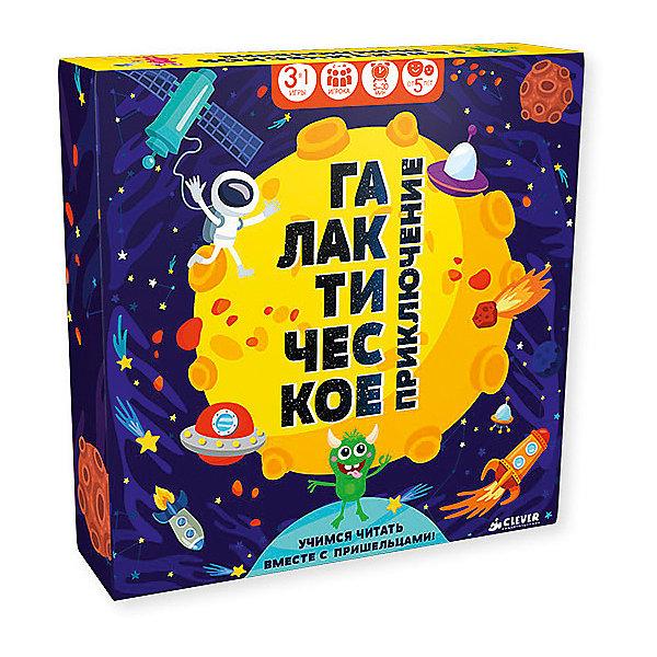 Игра Галактическое приключение, Баканова Е.Обучающие игры для дошкольников<br>Характеристики товара:<br><br>• ISBN: 4630031910274;<br>• возраст: от 7 лет;<br>• набор: 3 игры;<br>• переплет: твердый;<br>• формат: 20х20х3 см.; <br>• вес: 525 гр.;<br>• издательство:  Клевер Медиа Групп;<br>• страна: Россия.<br><br>Настольная игра «Галактическое приключение»  - увлекательный набор из 3 игр  для дружной компании или в кругу семьи. Способствует развитию быстрой реакции, внимательности, тренирует память и воображение.<br><br>Научи инопланетян читать слова, понимать речь и пополни их словарный запас! Играй и выигрывай! <br>3 игры в одной коробке:<br>- Космокуб. Читай, отгадывай загадки и показывай слов с помощью жестов;<br>- Галактические гонки. Будь первым. Кто разгадает и найдет слово на поле;<br>- Космобуква. Будь самым быстрым в поиске слов, содержащих загаданную букву.<br><br>Настольную игру «Галактическое приключение», набор 3 в 1, Изд. Клевер Медиа Групп  можно купить в нашем интернет-магазине.<br>Ширина мм: 200; Глубина мм: 200; Высота мм: 30; Вес г: 524; Возраст от месяцев: 48; Возраст до месяцев: 72; Пол: Унисекс; Возраст: Детский; SKU: 7434310;