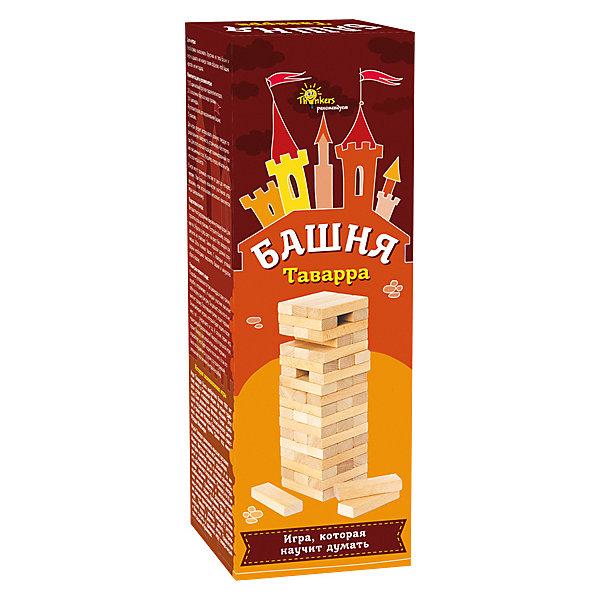 Настольная игра Thinkers Башня ТаварраОбучающие игры для дошкольников<br>Характеристики товара:<br><br>• возраст: от 7 лет;<br>• материал: дерево;<br>• упаковка: картонная коробка;<br>• в комплекте: 55 брусков, 3 скошеных бруска, 4 цилиндра, форма для выравнивания;<br>• размер упаковки: 10х14х2,5 см;<br>• вес упаковки: 500 гр.;<br>• страна производитель: Украина.<br><br>Настольная игра Thinkers (Финкерс) Башня Таврра - одна из самых сложных и увлекательных игр для детей и взрослых. Для выполнения интелектуальных задачь нужно применить логику и смекалку.<br><br>Суть игры заключается в правильном извлечении брусков из башни. при этом башня не должна упать. Усложнить игру можо довавив скошенные бруски и целиндры.<br><br>Детали выполнены из натурального дерева, без использования красителей.<br><br>Настольную игру Thinkers (Финкерс) Башня Таварра можно купить в нашем интернет-магазине.<br>Ширина мм: 310; Глубина мм: 95; Высота мм: 95; Вес г: 1892; Возраст от месяцев: 84; Возраст до месяцев: 2147483647; Пол: Унисекс; Возраст: Детский; SKU: 7434962;