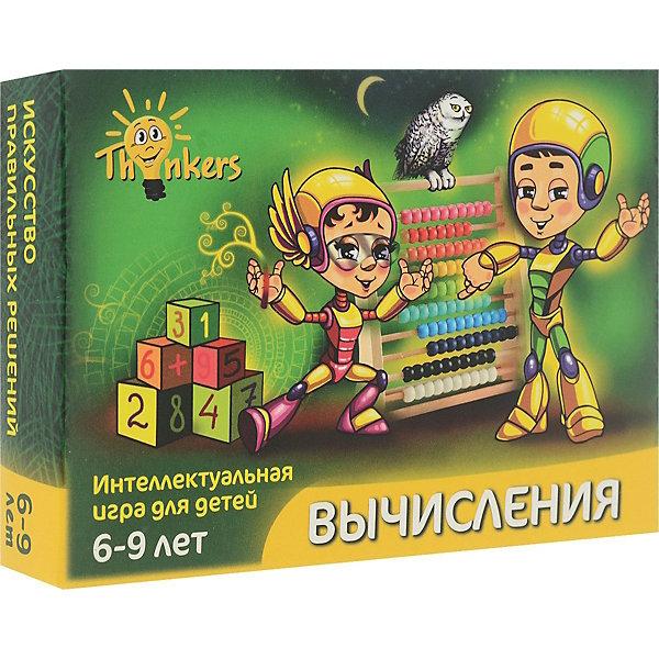 Настольная игра Thinkers ВычислениеОбучающие игры для дошкольников<br>Характеристики товара:<br><br>• возраст: от 6 лет;<br>• материал: картон;<br>• упаковка: картонная коробка;<br>• в комплекте: 100 каротчек, инструкция;<br>• размер упаковки: 10х14х2,5 см;<br>• вес упаковки: 350 гр.;<br>• страна производитель: Украина.<br><br>Настольная игра Thinkers (Финкерс) Вычисление - одна из самых сложных и увлекательных игр для детей и взрослых. Для выполнения интелектуальных задачь нужно применить логику и смекалку.<br><br>В комплект игры входят карточки с заданиями, сложность которых варьируется по пятьбальной шкале. Правильность ответов можно проверить на обороте карточки. Играть могут неограниченое количество игроков.<br><br>Настольную игру Thinkers (Финкерс) Вычесление можно купить в нашем интернет-магазине.<br>Ширина мм: 100; Глубина мм: 146; Высота мм: 25; Вес г: 285; Возраст от месяцев: 72; Возраст до месяцев: 108; Пол: Унисекс; Возраст: Детский; SKU: 7434977;