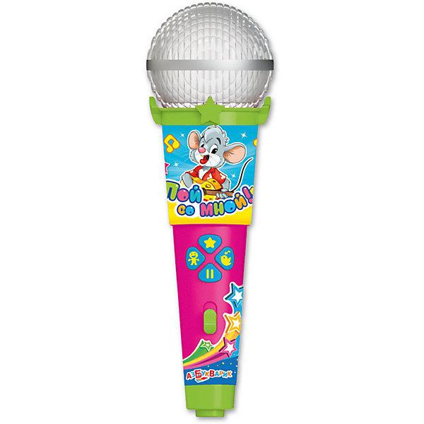 Купить Микрофон Азбукварик Пой со мной Любимые песенки малышей, Китай, Унисекс
