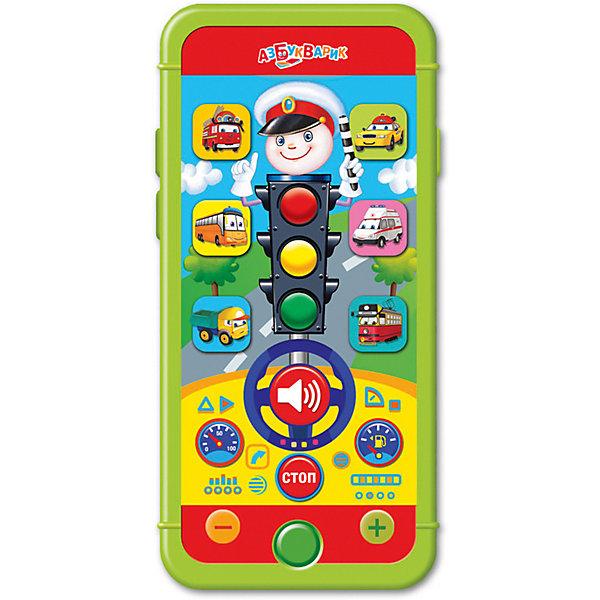 Азбукварик Смартфончик Азбукварик Светофор электронные игрушки азбукварик двусторонний смартфончик теремок сказок