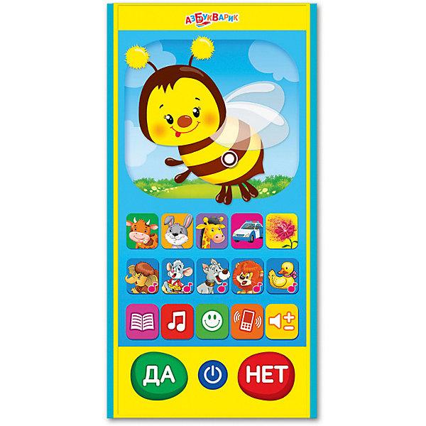 Игровой смартфончик Азбукварик Пчелка УмняшаДетские гаджеты<br>Характеристики товара:<br><br>• ISBN:4680019281506;<br>• возраст: от 3 лет;<br>• тип батареек:3 x AAA / LR0.3 1.5V (мизинчиковые);<br>• наличие батареек: входят в комплект;<br>• состав: пластик;<br>• размер упаковки: 23 х 13 х 2 см.;<br>• размер игрушки: 14 x 7,5 см.;<br>• вес: 120 гр.;<br>• упаковка: блистер на картоне;<br>• бренд: Азбукварик;<br>• страна обладатель бренда: Россия.<br><br>Интерактивная игрушка «Пчелка Умняша» из серии  «Игровой смартфончик» от российского бренда Азбукварик порадует многих детей. <br><br>Развивающая игрушка выполнена в виде сотового телефона с изображением  очаровательной пчелки. Умеет рассказывать сказки, издавать забавные звуки, а также задавать увлекательные вопросы на пять интересных тем.  <br><br>Смартфончик содержит в себе 50 интересных вопросов на пять различных тем и увлекательные сказки, также может предложить сыграть в игру, где ребенку предстоит угадывать песни и мелодии. <br> <br>Интерактивную игрушку «Пчелка Умняша» от Азбукварика  можно купить в нашем интернет-магазине.<br>Ширина мм: 132; Глубина мм: 17; Высота мм: 228; Вес г: 120; Возраст от месяцев: 36; Возраст до месяцев: 72; Пол: Унисекс; Возраст: Детский; SKU: 7436759;