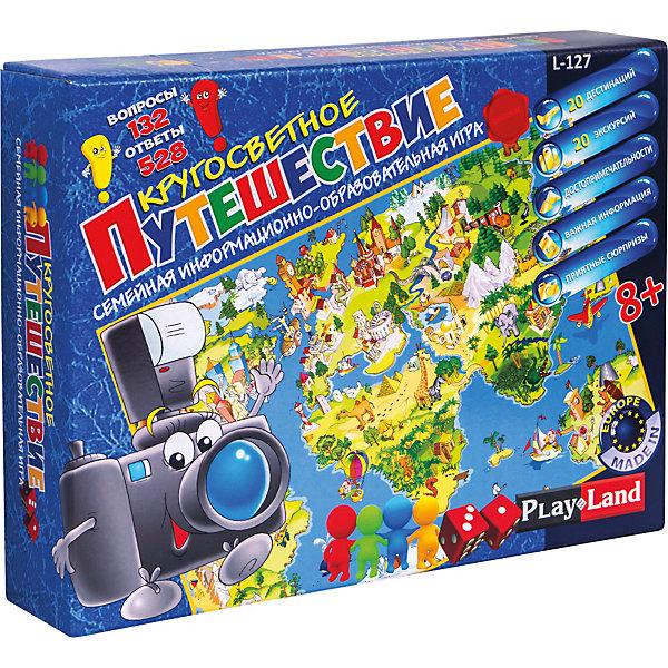Play Land Настольная игра Play Land Круглосветное путешествие игра настольная обучающая play land эволюция