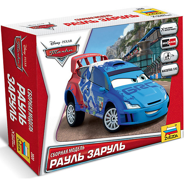 Сборная модель Тачки Рауль ЗарульТачки<br>Характеристики товара: <br><br>• возраст: от 7 лет;<br>• материал: пластик;<br>• в комплекте: 16 деталей для сборки, наклейки;<br>• размер собранной модели: 6,7 см;<br>• размер упаковки: 16,2х13х3,8 см;<br>• вес упаковки: 52 гр.;<br>• страна бренда: Россия.<br><br>Сборная модель Звезда «Тачки. Рауль Заруль» создана по мотивам популярного мультфильма «Тачки» про приключения Молнии Маккуина. Из деталей дети соберут одного из персонажей мультфильма «Тачки 2».<br><br>Сборную модель Звезда «Тачки. Рауль Заруль» можно приобрести в нашем интернет-магазине.<br>Ширина мм: 129; Глубина мм: 162; Высота мм: 38; Вес г: 65; Возраст от месяцев: 84; Возраст до месяцев: 2147483647; Пол: Унисекс; Возраст: Детский; SKU: 7459601;