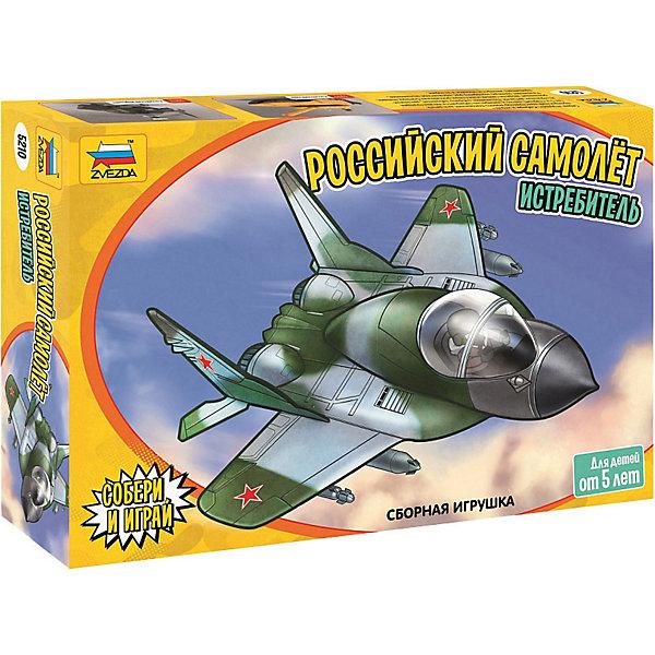 Звезда Сборная модель Российский самолёт истребитель