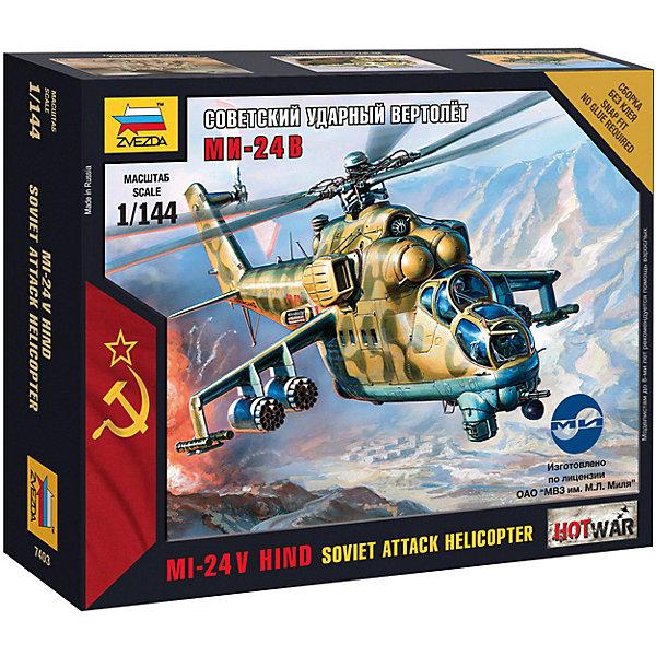 Звезда Сборная модель Советский ударный вертолёт Ми-24В