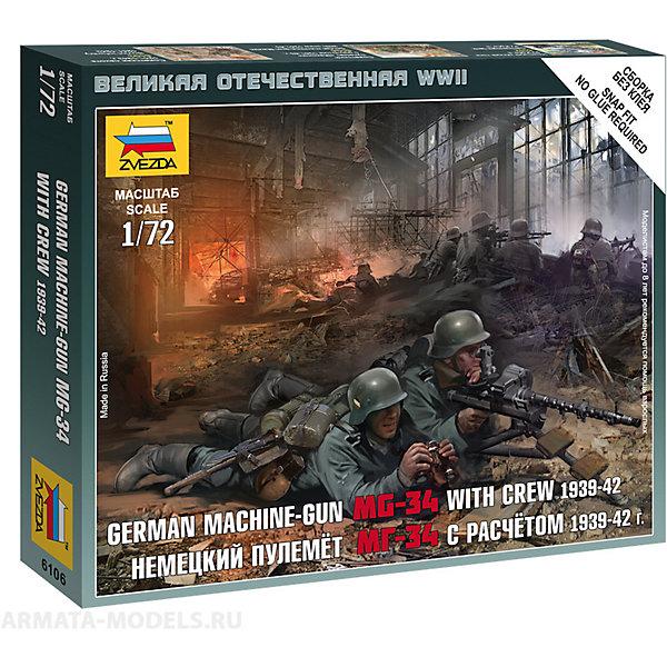 Сборная модель  Немецкий пулемет МГ-34 с расчётом 1939-42ггВоенная техника и панорама<br>Характеристики:<br><br>• возраст: от 7 лет;<br>• материал: пластик;<br>• масштаб: 1:72;<br>• количество элементов: 24;<br>• клей и краски: не в комплекте;<br>• в наборе: 4 солдатика, 2 пулемета, отрядная подставка с флагом 2 шт., карточка отряда 2 шт.;<br>• длина модели: 3,9 см;<br>• вес упаковки: 50 гр.;<br>• размер упаковки: 12х14,5х2 см;<br>• страна производитель: Россия.<br><br>Чтобы собрать модель Zvezda «Немецкий пулемет МГ-34 с расчётом 1939-42 гг.» не понадобится клей. Элементы надежно скрепляются между собой. Каждая деталь легко и без повреждений отсоединяется от литника. Солдатиков можно раскрасить по цветам из инструкции.<br><br>Сборка улучшает внимательность, мелкую моторику и пространственное мышление. Готовые фигурки на отрядной подставке являются частью игровой системы Art of Tactic «Великая Отечественная», выглядят реалистично и отличаются прочностью. Набор выполнен из качественных безопасных материалов.<br><br>Сборную модель «Немецкий пулемет МГ-34 с расчётом 1939-42 гг.» можно купить в нашем интернет-магазине.<br>Ширина мм: 120; Глубина мм: 145; Высота мм: 20; Вес г: 50; Возраст от месяцев: 84; Возраст до месяцев: 2147483647; Пол: Унисекс; Возраст: Детский; SKU: 7459620;