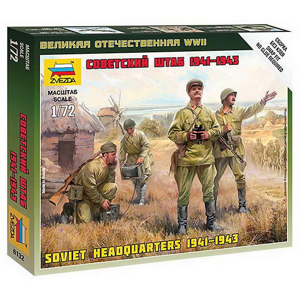 Сборная модель  Советский штаб 1941-1943ггВоенная техника и панорама<br>Характеристики:<br><br>• возраст: от 7 лет;<br>• материал: пластик;<br>• масштаб: 1:72;<br>• количество элементов: 14;<br>• клей и краски: не в комплекте;<br>• в наборе: 4 солдатика, отрядная подставка с флагом, карточка отряда;<br>• длина модели: 2,4 см;<br>• вес упаковки: 50 гр.;<br>• размер упаковки: 12х14,5х2 см;<br>• страна производитель: Россия.<br><br>Чтобы собрать модель Zvezda «Советский штаб 1941-1943 гг.» не понадобится клей. Элементы надежно скрепляются между собой. Каждая деталь легко и без повреждений отсоединяется от литника. Солдатиков можно раскрасить по цветам из инструкции.<br><br>Сборка улучшает внимательность, мелкую моторику и пространственное мышление. Готовые фигурки являются частью игровой системы Art of Tactic «Великая Отечественная», выглядят реалистично и отличаются прочностью. Набор понравится не только игрокам, но и моделистам-коллекционерам. Набор выполнен из качественных безопасных материалов.<br><br>Сборную модель «Советский штаб 1941-1943 гг.» можно купить в нашем интернет-магазине.<br>Ширина мм: 120; Глубина мм: 145; Высота мм: 20; Вес г: 50; Возраст от месяцев: 84; Возраст до месяцев: 2147483647; Пол: Унисекс; Возраст: Детский; SKU: 7459631;